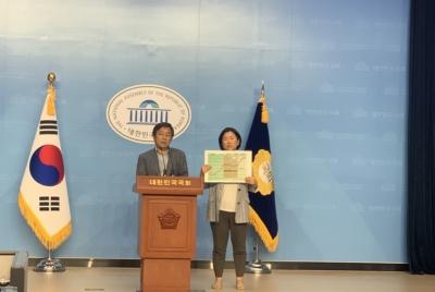 박병석-국회의장-해명촉구2-400×268