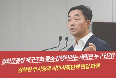 김학진-400×268